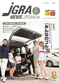 JGRA NEWS No.41