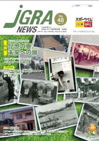 JGRA NEWS No.46
